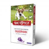 Ошейник  Чистотел максимум от блох и клещей  для собак с лавандой - фиолетовый
