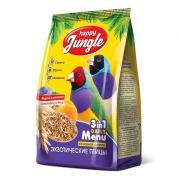Happy Jungle 3 в 1 Корм для экзотических птиц, 500 гр