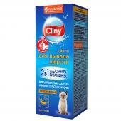 Cliny паста для вывода шерсти 30 мл