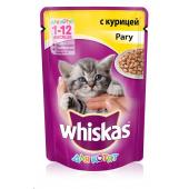 Whiskas для котят рагу с курицей, 85 г