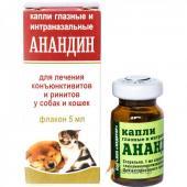 Анандин капли глазные и интраназальные для собак и кошек, 5 мл