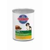 Hill's Science Plan Puppy Savoury Chicken для щенков до 1 года, а также для беременных и кормящих сук с курицей 8036
