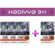 Акция! Pro Plan Sterilised для стерилизованных кошек с говядиной в соусе (3+1)