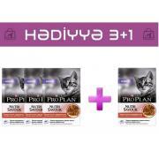 Акция! Pro Plan Junior для котят с говядиной в соусе (3+1)