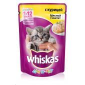 Whiskas для котят мясной паштет с курицей