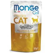 Monge Grill Sterilized Rich in Cockerel полнорационный корм для стерилизованных кошек и кастрированных котов, с кусочками итальянской курицы в желе, премиум качества 85 гр