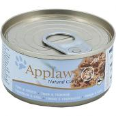 Applaws Tuna with Cheese филе тунец с сыром, 156 г