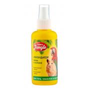 Happy Jungle спрей-ликвидатор пятен и запаха для клеток птиц и грызунов, 0.12 л