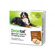 Дронтал плюс XL со вкусом мяса антигельминтик для собак, 1 таблетка = 35 кг