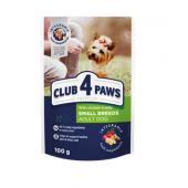 Club 4 paws для взрослых собак малых и средних пород с мясом, 100 г