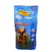 Pro Хвост Акция + 2 кг сухой корм для собак всех пород мясное ассорти (целый мешок 13 кг)