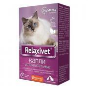 Relaxivet spot-on успокоительные капли, 1 пипетка 0.5 мл