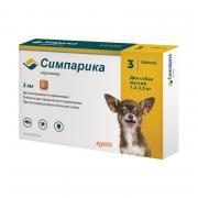 Симпарика таблетки для собак весом от 1.3 до 2.5 кг (1 таблетка)