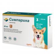 Симпарика таблетки для собак весом от 10 до 20 кг (1 таблетка)