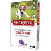 Ошейник Чистотел максимум от блох и клещей  для собак с лавандой - черный