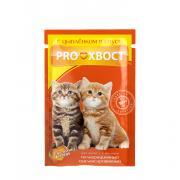 Pro Хвост влажный корм для котят с цыпленком в соусе, 85 г
