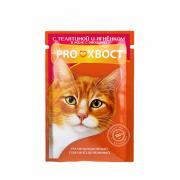 Pro Хвост влажный корм для кошек с телятиной и ягненком в желе с овощами, 85 г