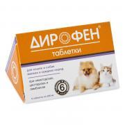 Дирофен для кошек и собак мелких и средних пород при нематозах, цестодозах и лямблиозе (1 табл.)