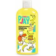 Animal Sweet Play гипоаллергенный шампунь для кошек и собак 300 мл
