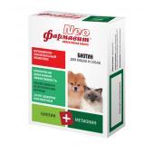 Neo Фармавит Биотин витаминно-минеральный комплекс для кошек и собак, 90 табл.