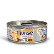 Monge Jelly Pieces of Tuna with Salmon желейные кусочки тунца с лососем, для кошек, супер премиум качества 80 гр