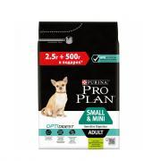 Pro Plan Small&Mini Adult для взрослых собак мелких и карликовых пород с чувствительным пищеварением с ягненком и рисом, 2,5 кг + 500 г