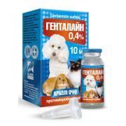 Генталайн 0,4% капли глазные для собак, кошек, кроликов, 10 мл