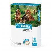 Kiltix ошейник против клещей и блох для средних собак, 48 см