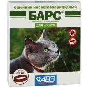 Барс ошейник инсектоакарицидный для кошек, 35 см