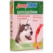 Доктор ZOO ошейник против блох и клещей для собак: цвет красный, 65 см