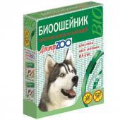 Доктор ZOO ошейник против блох и клещей для собак: цвет зеленый, 65 см