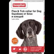 Beaphar Flea & Tick ошейник инсектоакарицидный для собак, оранжевый, 65 см