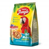 Happy Jungle корм для крупных попугаев, 500 г