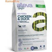 Alleva Holistic Cat Neutered сухой корм для стерилизованных кошек и кастрированных котов с курицей и уткой, с волокнами сахарного тростника и женьшенем, 1.5 кг
