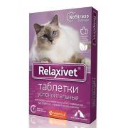 Relaxivet таблетки успокоительные для кошек и собак, 10 т
