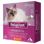 Relaxivet жидкость успокоительная + диффузор для кошек и собак, 45 мл