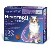 Нексгард Спектра жевательная таблетка для собак весом от 15 до 30 кг, 1 шт