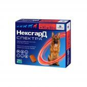 Нексгард Спектра жевательная таблетка для собак весом от 30 до 60 кг, 1 шт