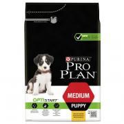 Pro Plan Medium Puppy для щенков средних пород с курицей, (целый мешок 18 кг)
