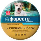 Форесто ошейник для собак мелких и средних пород весом до 8 кг, 38 см