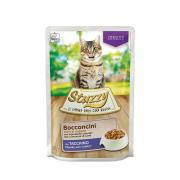 Stuzzy с индейкой в соусе для стерилизованных кошек, 85 г