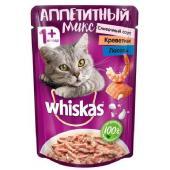 Whiskas аппетитный микс, креветки и лосось со сливочным соусом 85 г