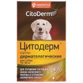 Цитодерм дерматологические капли для собак от 10 до 30 кг, 1 пипетка