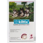 Kiltix ошейник против клещей и блох для больших собак, 66 см