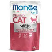 Monge Grill Sterilized Rich in Veal полнорационный корм для стерилизованных кошек и кастрированных котов, с кусочками итальянской телятины в желе, премиум качества 85 гр