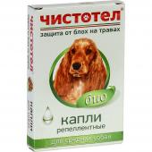 Чистотел биокапли от блох для средних собак, 1,5 мл, 1 пипетка