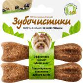 Зубочистики косточка с кальцием со вкусом говядины для собак весом до 10 кг, 2 шт, 8 см