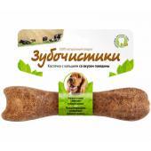 Зубочистики косточка с кальцием со вкусом говядины для собак весом от 10 до 25 кг, 13 см