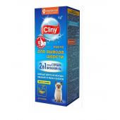 Cliny паста для вывода шерсти со вкусом сыра, 30 мл