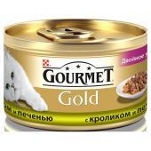 """Gourmet кусочки в подливе """"двойное удовольствие"""" с кроликом и печенью"""